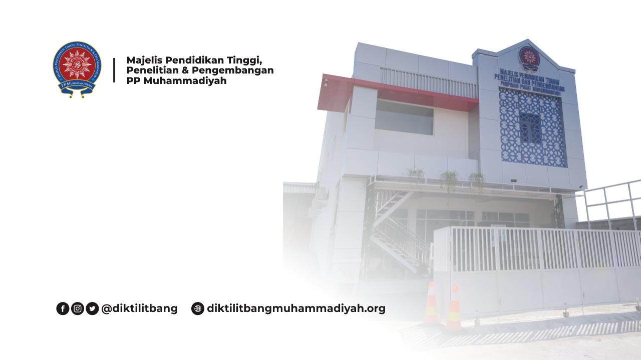 5 PTM Raih 100 Besar Universitas Terbaik di Indonesia versi Webometrics 2021