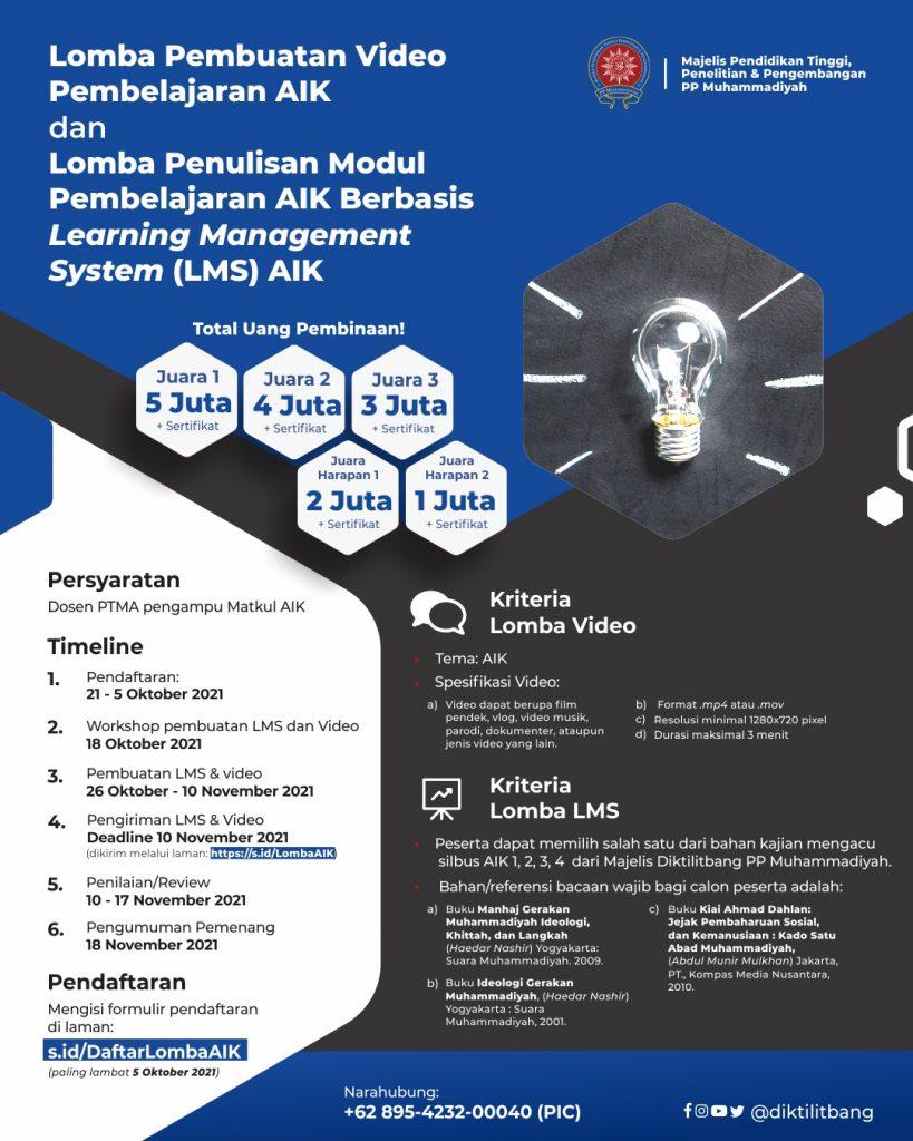 Lomba Pembuatan Video Pembelajaran AIK dan Lomba Penulisan Modul Pembelajaran AIK Berbasis Learning Management System (LMS) AIK
